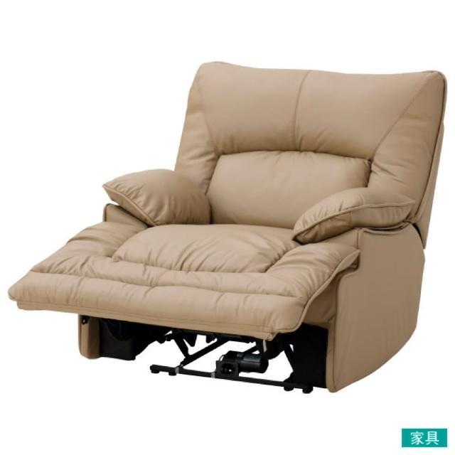 【NITORI 宜得利家居】◎半皮1人用電動可躺式沙發 HIT MO(沙發 電動沙發)