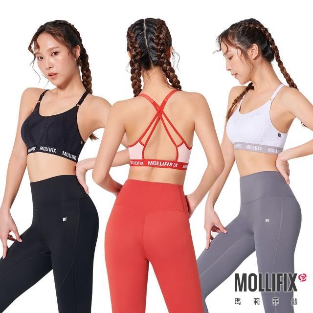 【Mollifix 瑪莉菲絲】A++美背交織舒心BRA(3色任選)