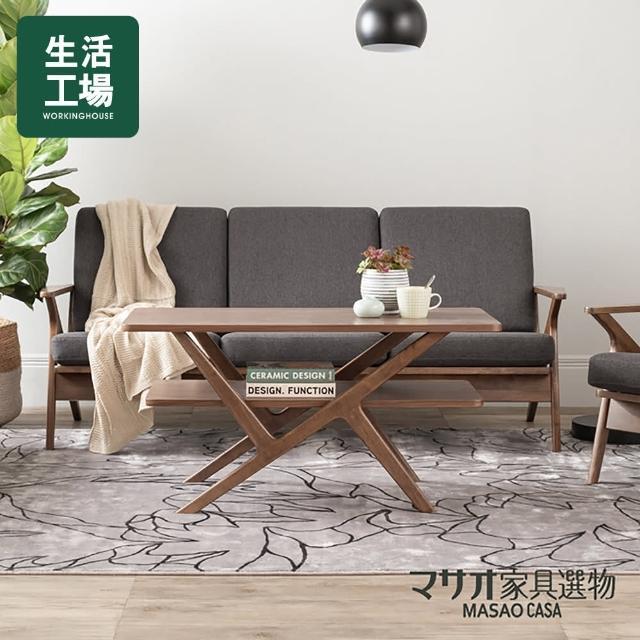 【生活工場】阿斯頓防潑水三人座沙發-褐色