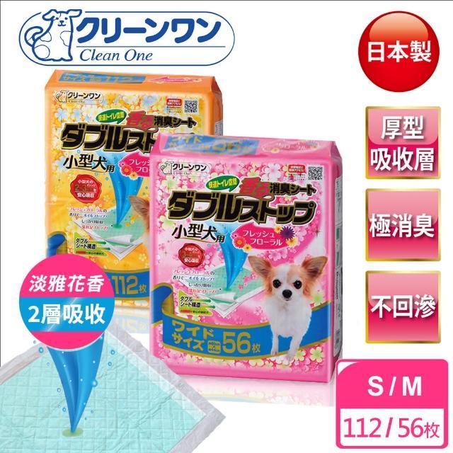 【Clean one】日本製頂級雙層厚型除臭尿墊 淡雅花香 多尺寸(狗尿墊、狗尿布、寵物尿布)