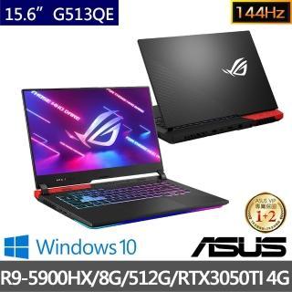 【ASUS升級24G組】ROG Strix G513QE 15.6吋電競筆電-黑(R9-5900HX/8G/512G SSD/GeForce RTX3050TI 4G/W10)