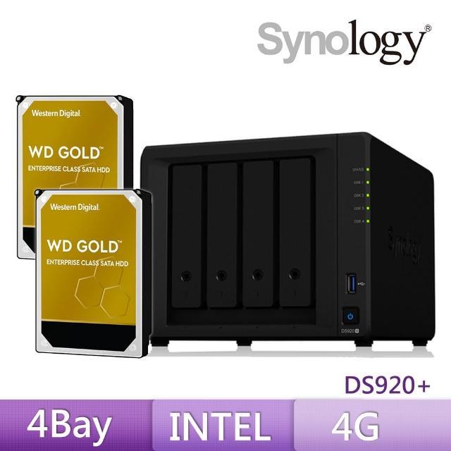【搭WD 金標 4TB x2】Synology 群暉科技 DS920+ 4Bay 網路儲存伺服器