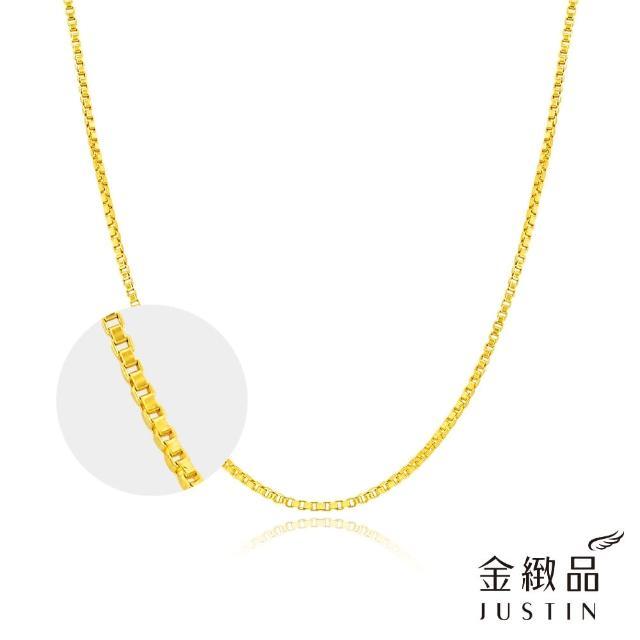 【金緻品】黃金項鍊 義大利細鍊 1.35錢(9999純金鍊子 細緻款 女款 金素鍊)