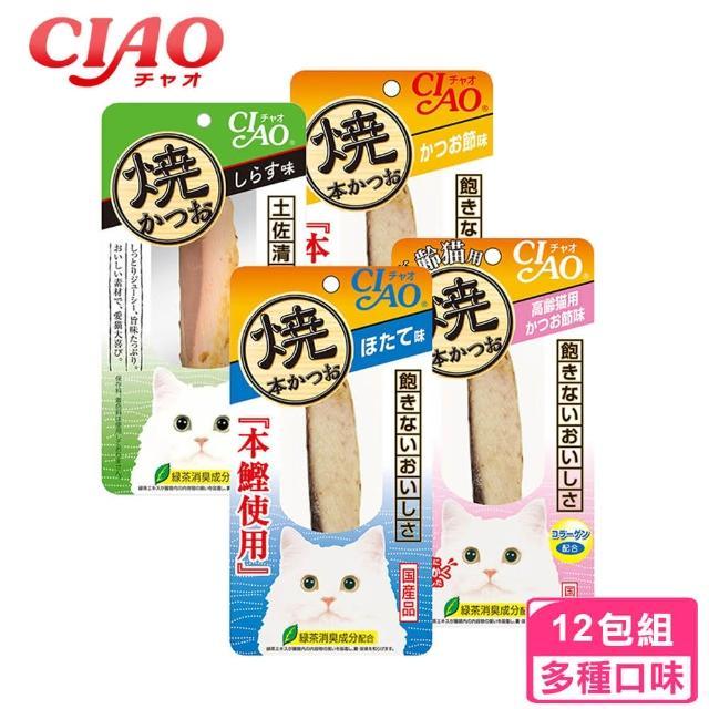 【CIAO】燒魚柳條日本原裝進口(貓零食 貓魚柳條)