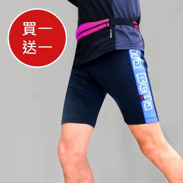 【E.City】買1送1-大容量防潑水雙袋隱形腰帶包(共2入)