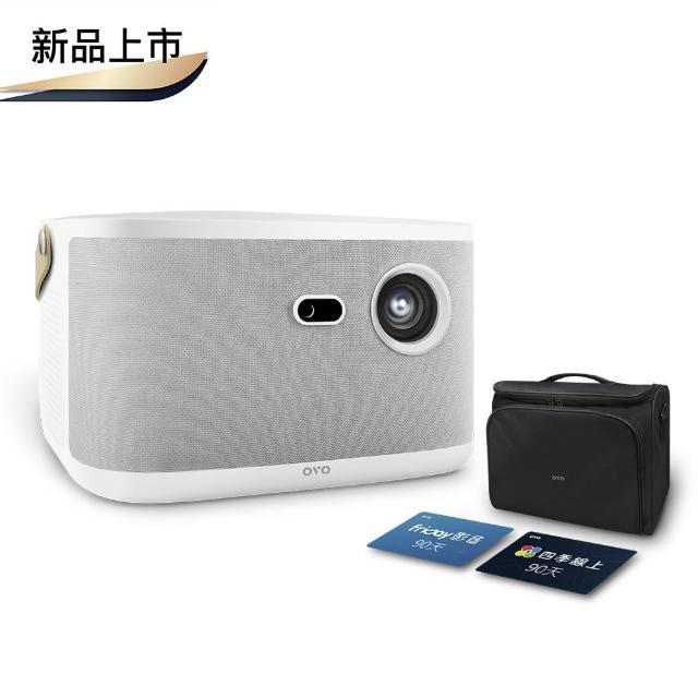 【OVO】無框電視 K2(智慧投影機 新一代 時尚白)