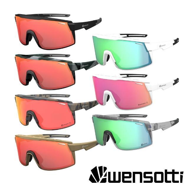 【Wensotti】運動太陽眼鏡/護目鏡 wi6945系列 SP高功能增豔鏡 多款(抗藍光/背框可拆/抗UV/單車/自行車)