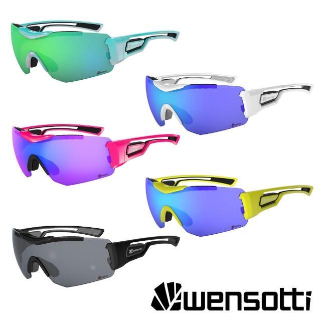 【Wensotti】運動太陽眼鏡/護目鏡 wi6854系列 多款(可掛近視內鏡/防爆眼鏡/墨鏡/抗UV/路跑/單車/自行車)
