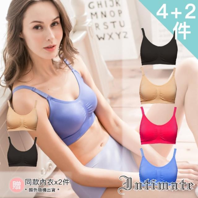 【Intimate 內著】可調式經典穩定舒適必備款無鋼圈內衣 S-XXL(超值6件組)