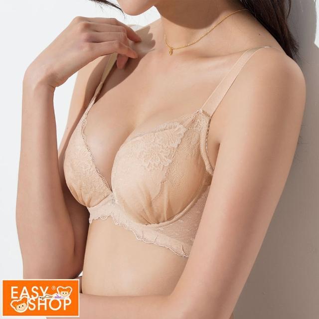【EASY SHOP】easy line-舒壓低脊心集中內衣(人氣膚)