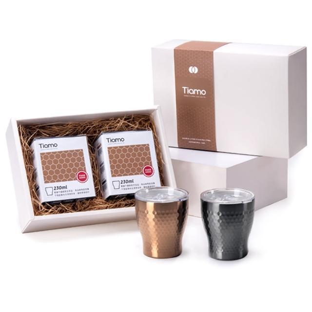 【Tiamo】對杯禮盒 - 陶瓷塗層真空保溫錘紋杯 230ml(HJ1114)