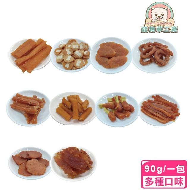 【寵物夢工廠】超值6包入 / 台灣製手作寵物零食 雞肉小圓餅 低脂肪低熱量(嫩雞胸 狗零食 肉乾 潔牙零食)