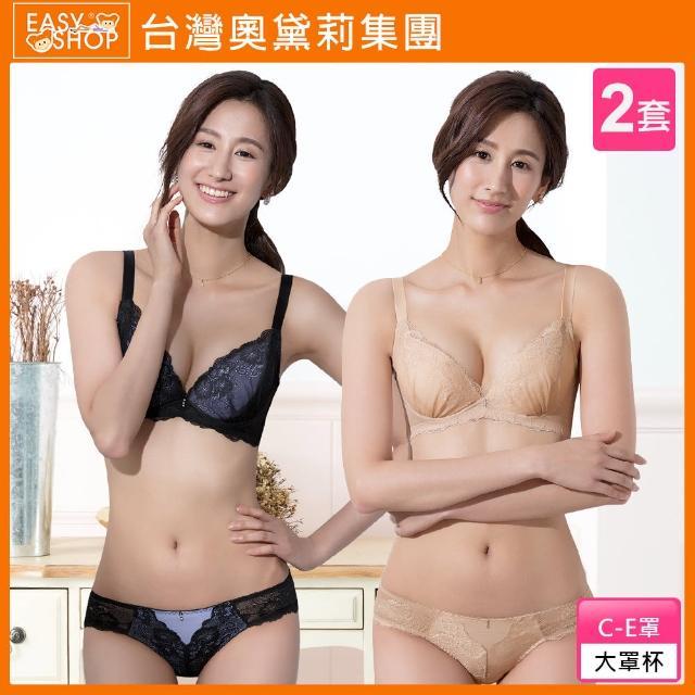 【EASY SHOP】easy line-舒壓低脊心集中內衣(2套組)