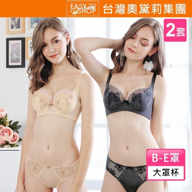 【EASY SHOP】TANGO TANGO-集中輕調整型內衣(2套組)