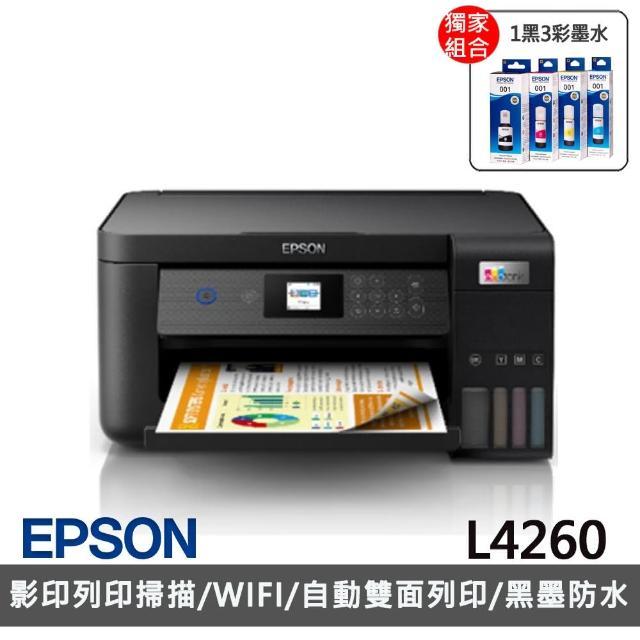 【獨家】贈1組T03Y原廠1黑3彩墨水【EPSON】L4260 高速三合一WIFI連續供墨印表機