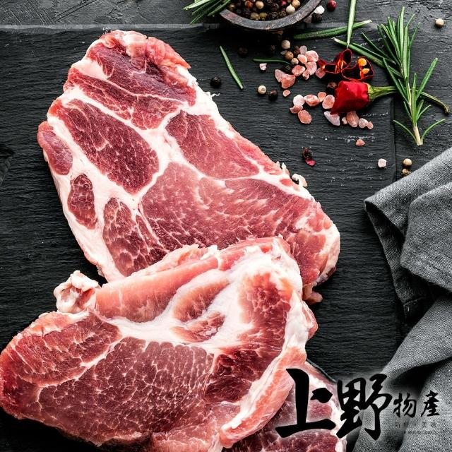 【上野物產】台灣梅花豬肉排 x6包(300g±10%/3片/包)