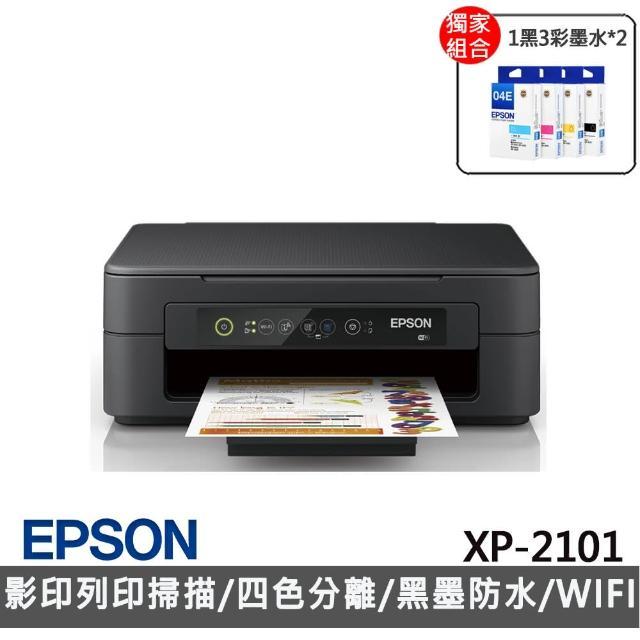 【獨家】★贈2組T04E原廠1黑3彩墨水【EPSON】XP-2101 三合一Wi-Fi雲端超值複合機